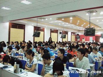 上海新东方新概念英语第二册一级培训