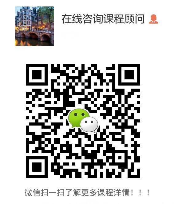 台州瑜伽理疗培训