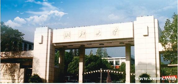 浙江大学企业培训班