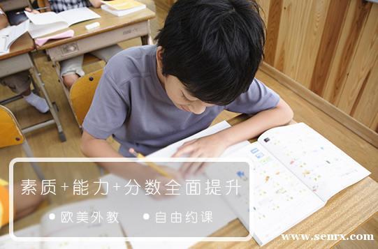 昆山青少年英语培训学校