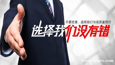 温州春华财务软件培训班