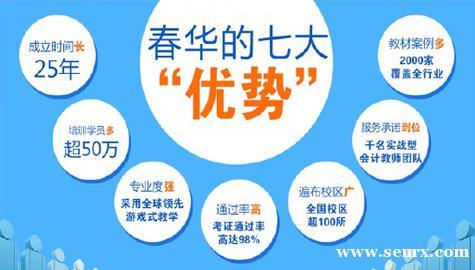张家港PLC工程培训