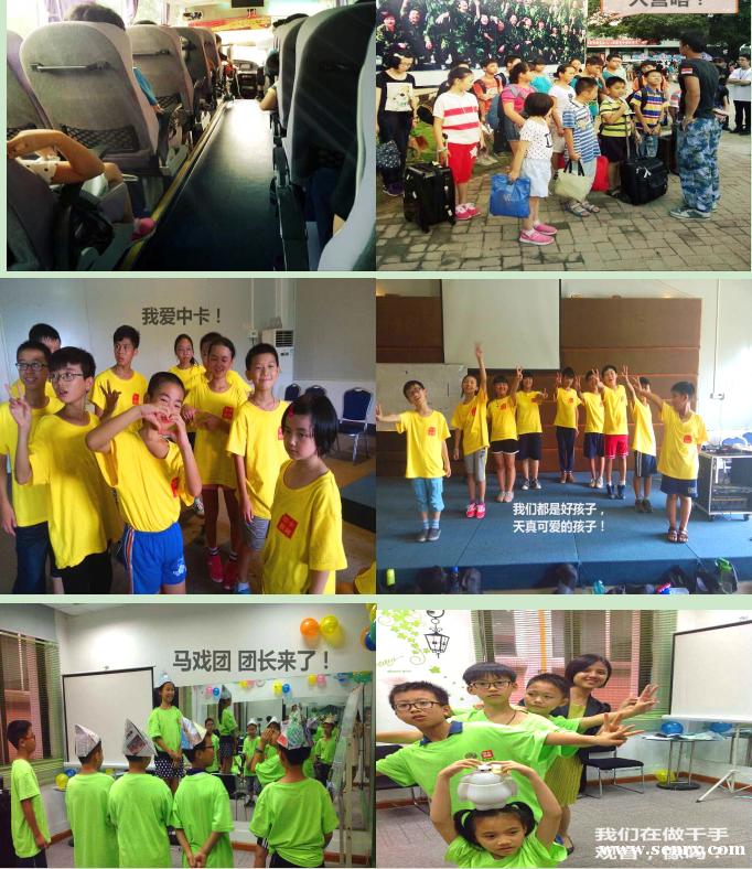 广州青少年潜能开发培训