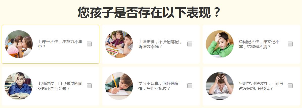 杭州博沃思告别补习班培训