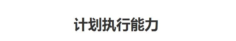 杭州博沃思青少年执行能力培训