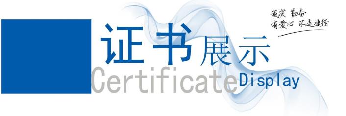 华商教育二级建造师培训