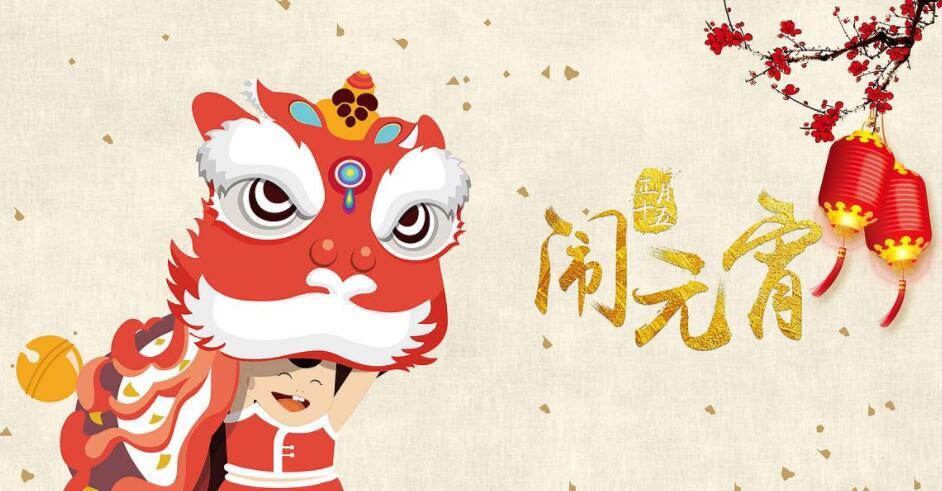 宁波仁和会计培训元宵佳节较新优惠活动