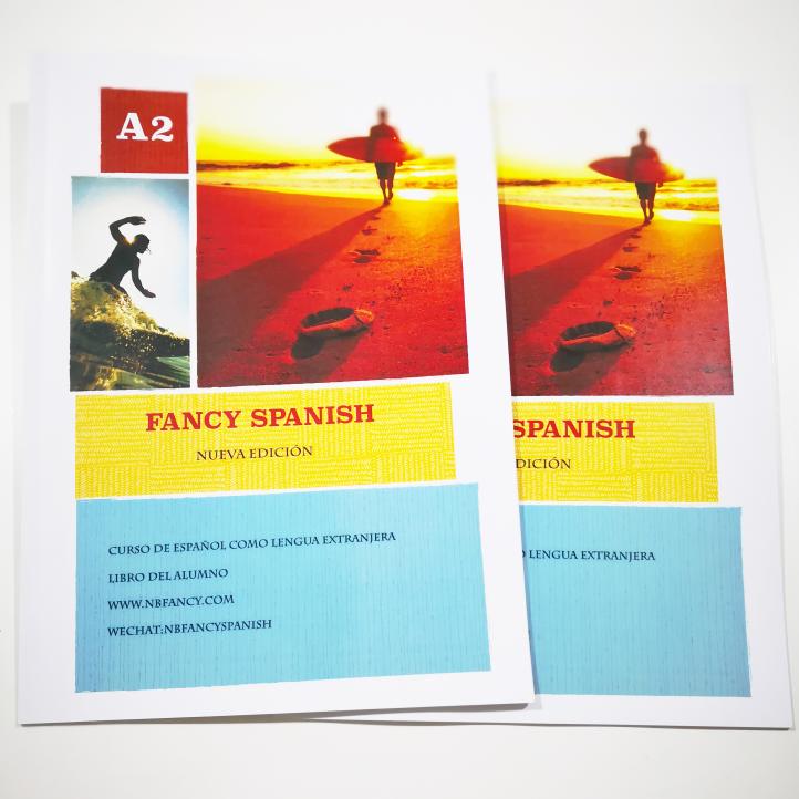 宁波西语a2培训