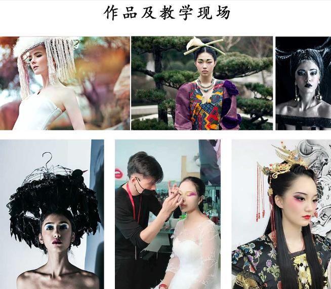 杭州化妆技术培训-杭州化妆技术培训机构哪家好?
