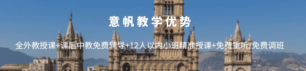 重庆学意大利语哪里专业