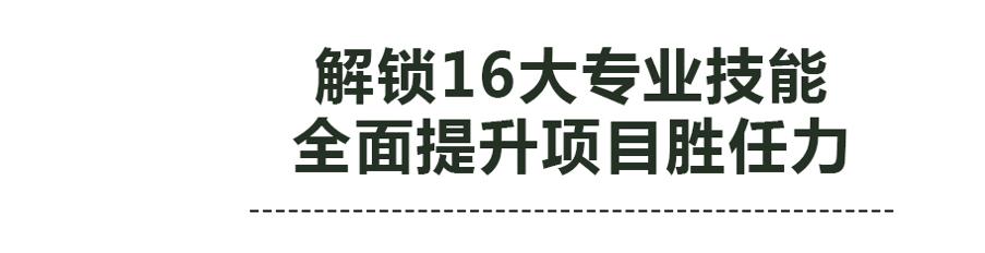 宁波墨函室内设计培训