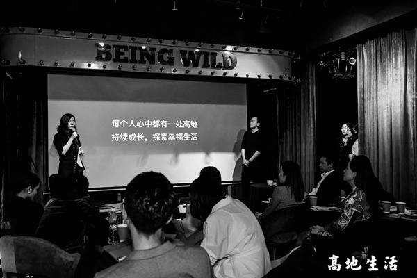 虎门新励成公众演说培训