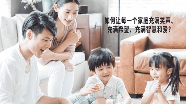 深圳哪里有亲子教育培训