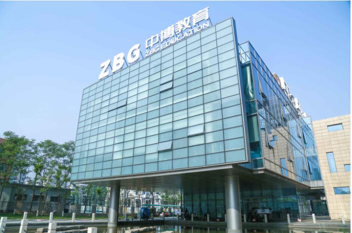 桂林特许公认会计师培训