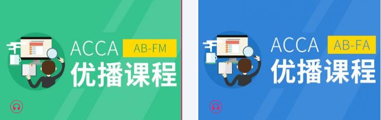 桂林ACCA网络班