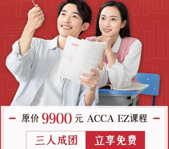 桂林中博特许公认会计师培训班