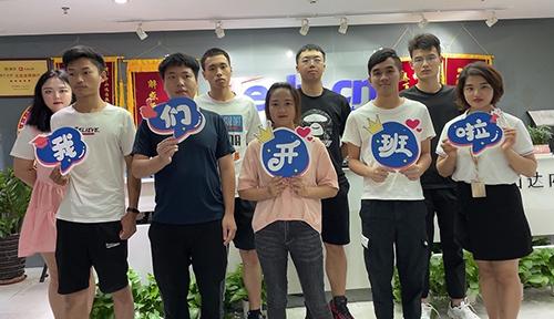 明港软件测试开发培训价格