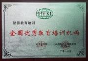 杭州酷德教育