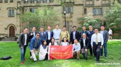 上海复旦大学卓越经理人实务培训