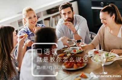 宁波美联外教英语口语培训