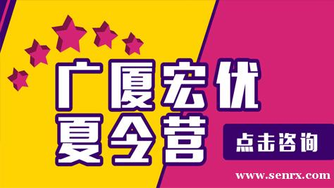 杭州宏优体育