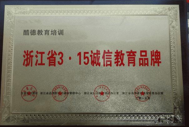 富阳烘焙蛋糕培训学校